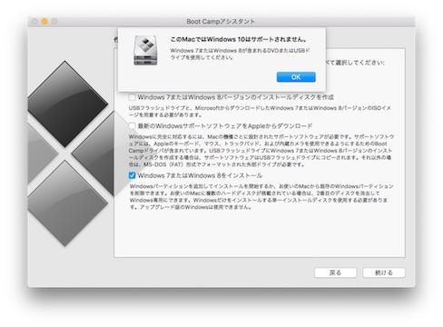 Screen0128.jpg